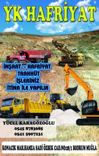 IMG_2190